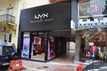 Ενοικιάστηκε NYX COSMETICS - Ενοικίαση καταστήματος 281τ.μ. στην οδό Χαριλάου Τρικούπη στα Ιωάννινα