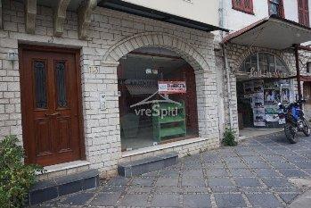 Ενοικιάστηκε Ενοικίαση καταστήματος στην οδό Ανεξαρτησίας στα Ιωάννινα