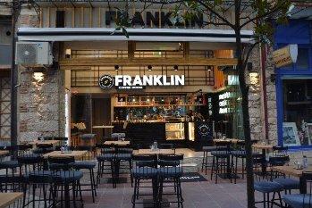 Ενοικιάστηκε FRANKLIN - Ενοικίαση καταστήματος 84τ.μ. στο κέντρο των Ιωαννίνων